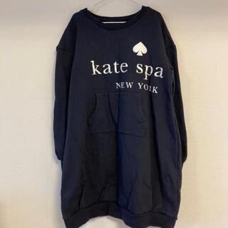 kate spade new york - Kate Spade ケイトスペード ワンピース トレーナー 紺色 160