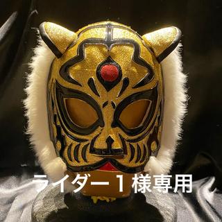 初代タイガーマスク 二冠伝説(格闘技/プロレス)