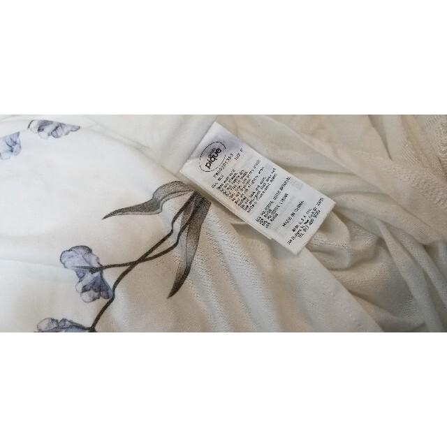 gelato pique(ジェラートピケ)のジェラートピケ  クリアフラワーロングスリーブドレス レディースのルームウェア/パジャマ(ルームウェア)の商品写真