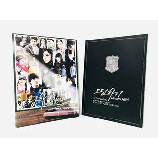 韓国ドラマ『ドリームハイ』OST/初回限定盤CD&DVD/プレミアムエディション