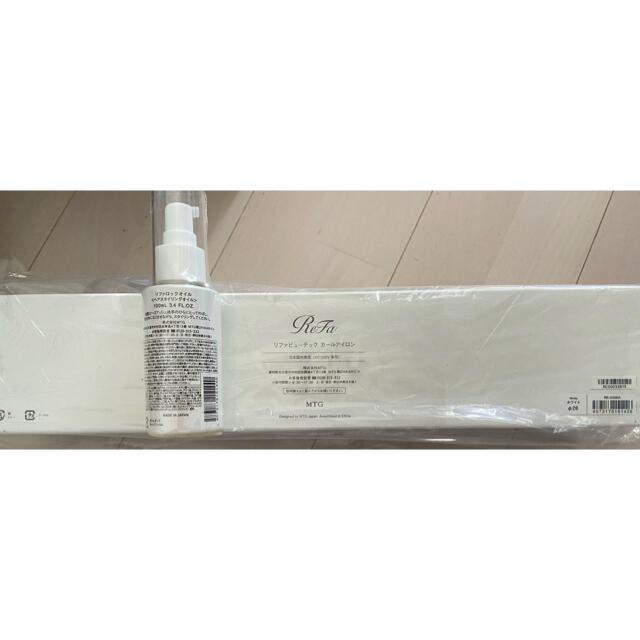 ReFa(リファ)のRefa カールアイロン26m&Refa ロックオイル スマホ/家電/カメラの美容/健康(ヘアアイロン)の商品写真