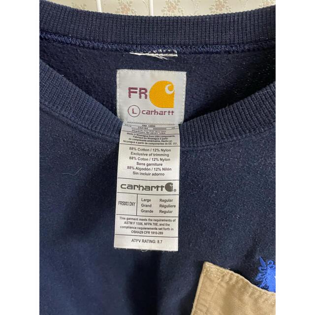 carhartt(カーハート)のCarhartt  スウェット  メンズのトップス(スウェット)の商品写真
