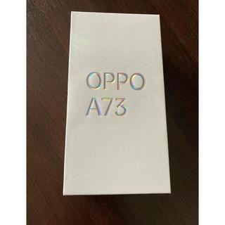 オッポ(OPPO)の【新品未使用】OPPO A73 ダイナミックオレンジ 64GB(スマートフォン本体)