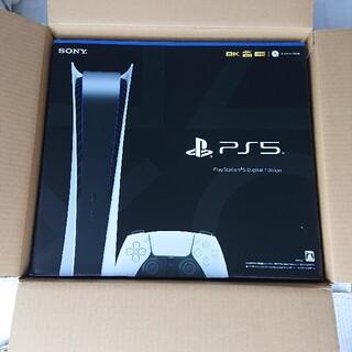プレイステーション(PlayStation)のPS5 PlayStation5 本体 デジタル・エディション(家庭用ゲーム機本体)