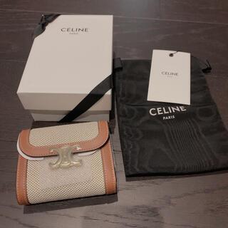 celine - celine セリーヌ トリオンフ ベージュ 折り財布