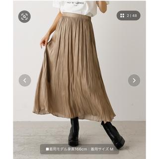 アズールバイマウジー(AZUL by moussy)のロングスカート スカート(ロングスカート)