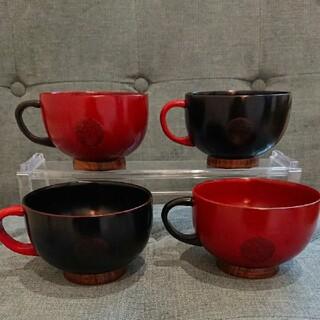 木製マグカップ4個セット
