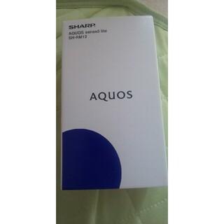 AQUOS - AQUOS sense3 lite シルバーホワイト 64 GB その他