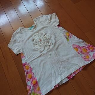 ハッカキッズ(hakka kids)のハッカキッズ ハルジオン シャツ サイズ110(Tシャツ/カットソー)