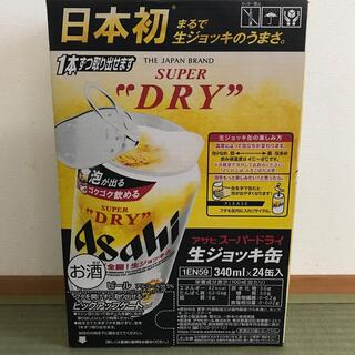 アサヒ - アサヒスーパードライ 生ジョッキ缶340ml 24本