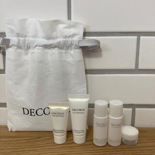 コスメデコルテ(COSME DECORTE)のコスメデコルテ リフトディメンション(化粧水/ローション)