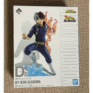 BANDAI - 僕のヒーローアカデミア 一番くじ D賞 轟 焦凍 フィギュア