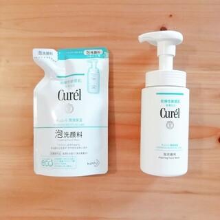 Curel - キュレル 泡洗顔料 セット