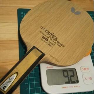 バタフライ(BUTTERFLY)の卓球 ラケット バタフライ インナフォースレイヤーZLC ST(卓球)
