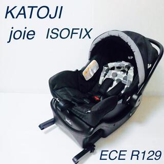 カトージ(KATOJI)のKATOJI joie ISOFIX ECE R129(自動車用チャイルドシート本体)