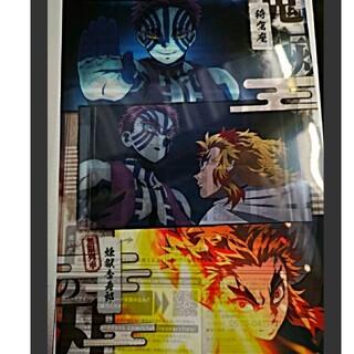 煉獄杏寿郎、猗窩座★クリアビジュアルポスター 弐