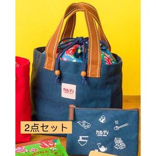 カルディ(KALDI)のカルディ KALDI 帆布トートバッグとポーチセット 2点セット 数量限定(エコバッグ)