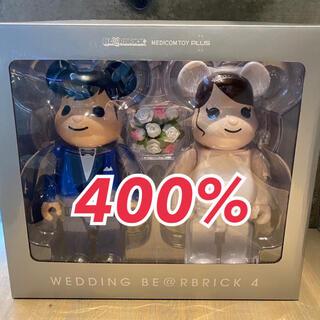 新品 送料無料 BE@RBRICK グリーティング結婚 4 PLUS 400%(その他)