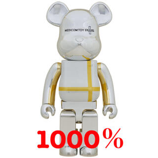 MEDICOM TOY - BE@RBRICK MEDICOM TOY PLUS SILVER 1000%