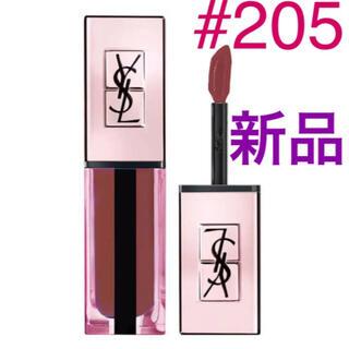 Yves Saint Laurent Beaute - ◆新品◆YSL ルージュピュールクチュールヴェルニ ウォーターグロウ #205