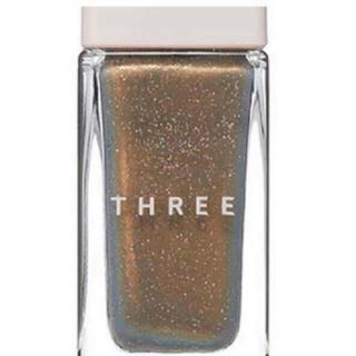 THREE - 専用ページ