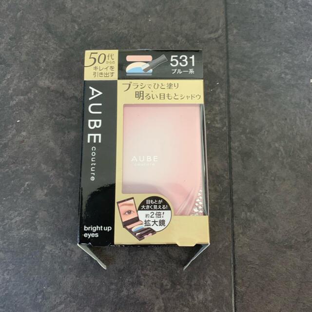 AUBE couture(オーブクチュール)のブライトアップアイズ 531 コスメ/美容のベースメイク/化粧品(アイシャドウ)の商品写真
