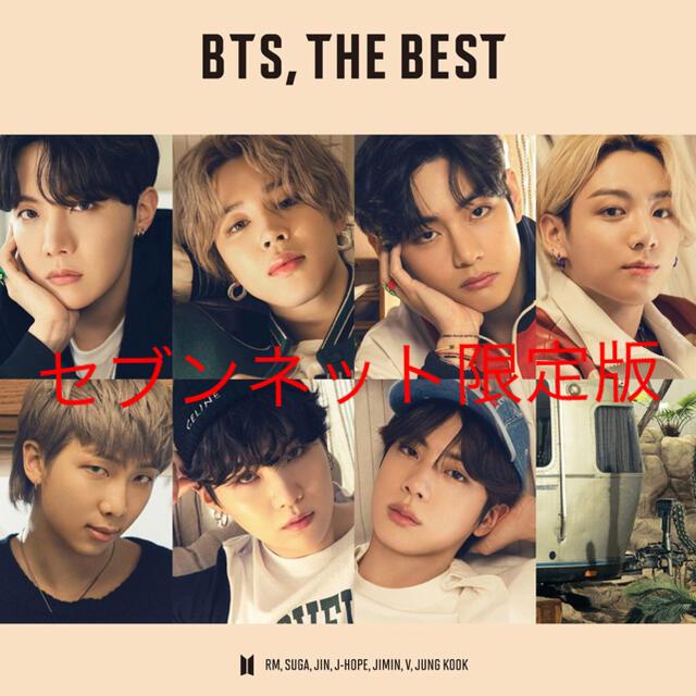 防弾少年団(BTS)(ボウダンショウネンダン)のBTS BTS,THE BEST film out セブンネット限定盤 アルバム エンタメ/ホビーのCD(K-POP/アジア)の商品写真