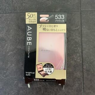 AUBE couture - ブライトアップアイズ 533