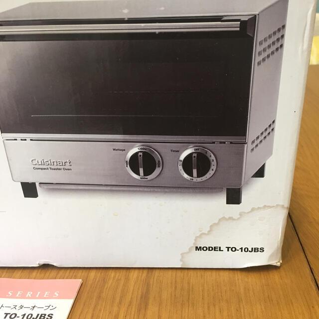 BALMUDA(バルミューダ)のクイジナート オーブントースター  新品 スマホ/家電/カメラの調理家電(調理機器)の商品写真