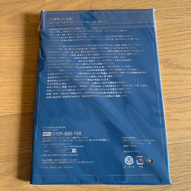 DEAN & DELUCA(ディーンアンドデルーカ)のゼクシィ💕ディーンアンドデルーカ💕エコバック💕新品未開封 レディースのバッグ(エコバッグ)の商品写真