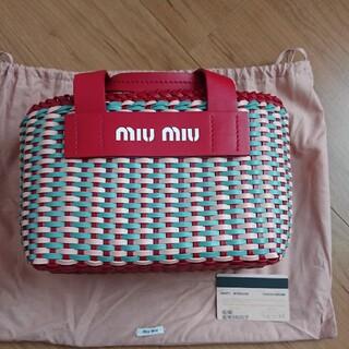 miumiu - miumiu ピクニック かごバッグ