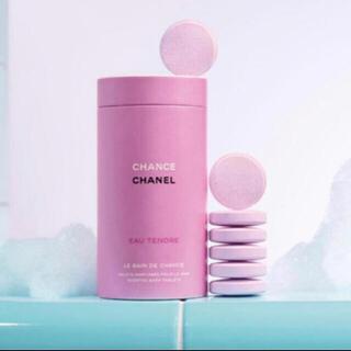 CHANEL - シャネル CHANEL 入浴剤 タブレット 新品