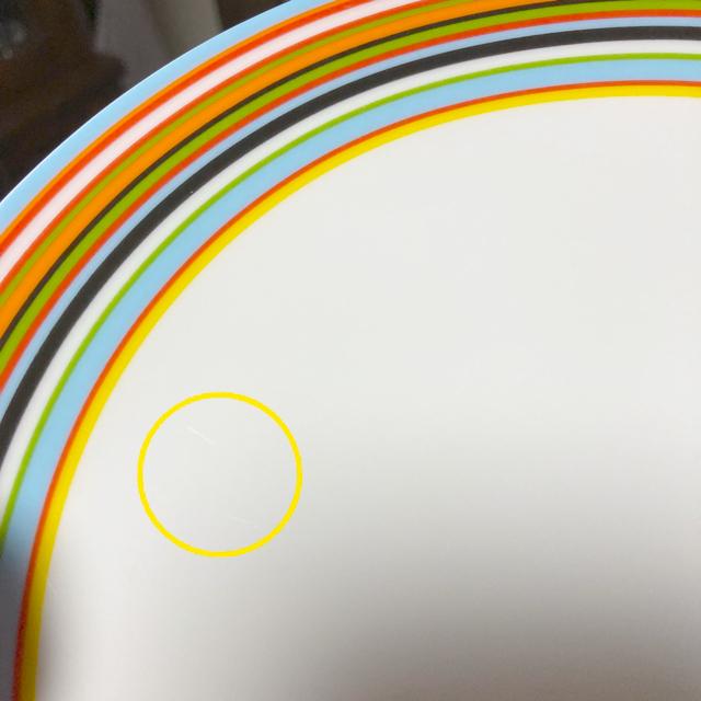 iittala(イッタラ)のオリゴ 20cmプレート オレンジ&ベージュ 2枚セット インテリア/住まい/日用品のキッチン/食器(食器)の商品写真