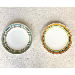 イッタラ(iittala)のオリゴ 20cmプレート オレンジ&ベージュ 2枚セット(食器)