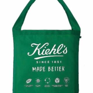 キールズ(Kiehl's)のKIEHL'S キールズ オリジナル エコバッグ グリーン(エコバッグ)