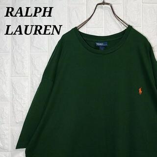 POLO RALPH LAUREN - ポロラルフローレン 半袖 Tシャツ 刺繍ワンポイント ビッグシルエット