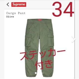 Supreme - supreme Cargo pant Olive