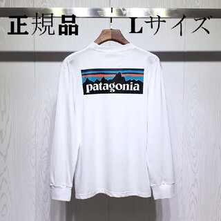 patagonia - 新品 patagonia パタゴニア 長袖ロンT P-6LOGO ブラック