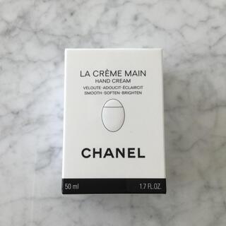CHANEL - CHANEL ラクレームマン ハンドクリーム 50m