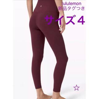 lululemon - Align Pant サイズ4 ワインレッド(295)