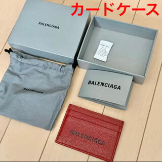 バレンシアガ(Balenciaga)のBALENCIAGA カードケース バレンシアガ EVERYDAY エブリデイ(名刺入れ/定期入れ)