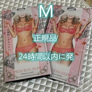 PRINCESS SLIM プリンセススリム【正規品M 2枚】