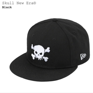 Supreme - supreme Skull New Era 黒 7-1/4
