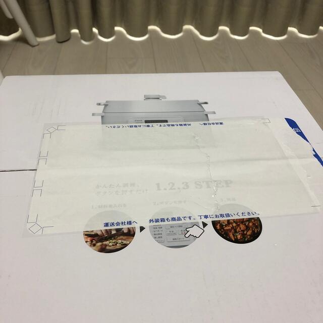 アイリスオーヤマ(アイリスオーヤマ)の【新品未開封】アイリスオーヤマ 電気圧力鍋 PC-MA4-W スマホ/家電/カメラの調理家電(調理機器)の商品写真