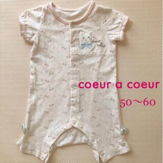 クーラクール(coeur a coeur)のクーラークール  ロンパース 新生児(ロンパース)