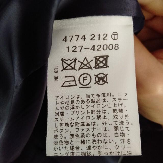 INDIVI(インディヴィ)の【minionsさま専用】INDIVIパンツスーツ(size40) レディースのフォーマル/ドレス(スーツ)の商品写真