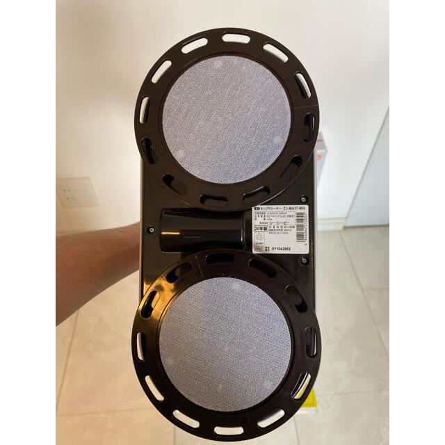 コードレス回転モップクリーナー Neo ZJ-MA17-WH スマホ/家電/カメラの生活家電(掃除機)の商品写真