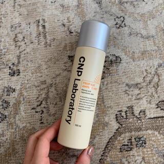 CNP - CNP化粧品 プロポリスアンプルミスト
