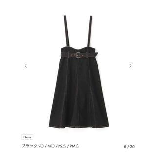 PROPORTION BODY DRESSING - プロポーションドレッシング デニムマーメイドジャンパースカート