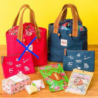 カルディ(KALDI)の母の日に!おまけ付!オリジナル帆布トートバッグ【紺色】1袋  ※抜き取りなし(トートバッグ)